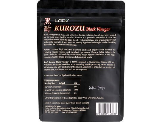 KUROZU Black Vinegar™